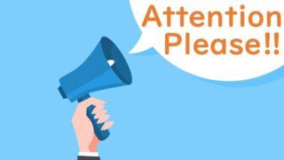 ブログに有料コンサルは必要?YouTubeでブログ成功体験を語る人には要注意!